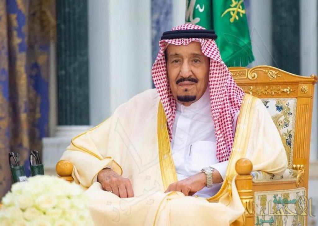 """خادم الحرمين لمجموعة """"B20"""": جائحة كورونا أثبتت أن الاقتصاد السعودي مرن وصلب"""