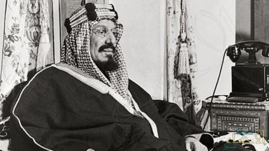 إحداها عقب توحيده الأحساء .. دارة الملك عبدالعزيز توثق ألقاب الملك المؤسس