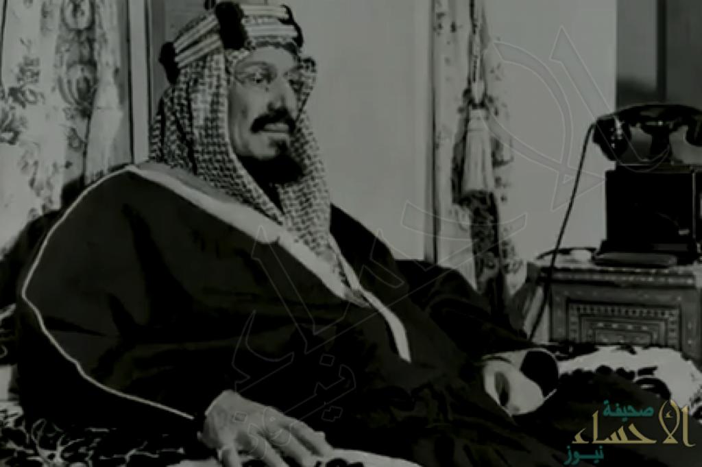 شاهد .. هذه قصة الملك عبدالعزيز مع أم الأطفال واكتشاف النفط بعد دعائها له