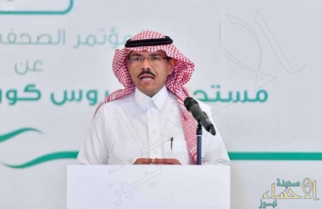 حالات كورونا الجديدة في السعودية 322 والوفيات 6