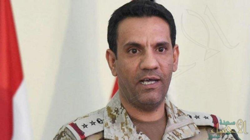 """""""تحالف دعم الشرعية"""": اعتراض وتدمير طائرة بدون طيار (مفخخة) أطلقتها مليشيا الحوثي باتجاه المملكة"""