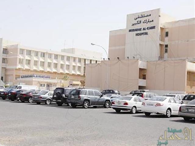 جريمة مروعة تهز الكويت.. شاب يقتل شقيقته بغرفة العناية المركزة