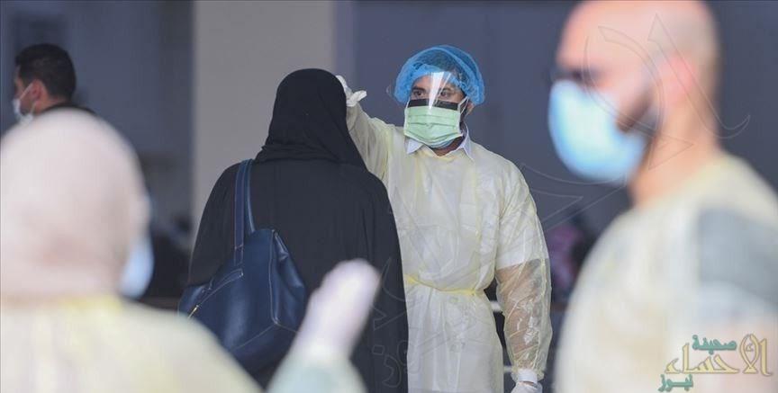 """لأول مرة منذ أكثر من 5 أشهر .. """"الصحة"""" تسجل أقل من 600 إصابة بكورونا"""
