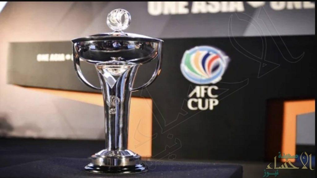 """""""الاتحاد الآسيوي"""": نهائي دوري الأبطال 19 ديسمبر من مباراة واحدة"""