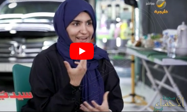 في الشرقية … مواطنة تروي قصة عملها في تلميع وتظليل السيارات (فيديو)