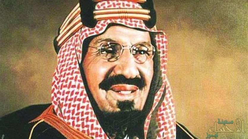 لماذا حبس الملك عبدالعزيز أحد أبنائه !؟