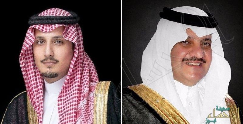 سمو أمير الشرقية ونائبه يهنئان نادي القادسية صعوده لدوري المحترفين