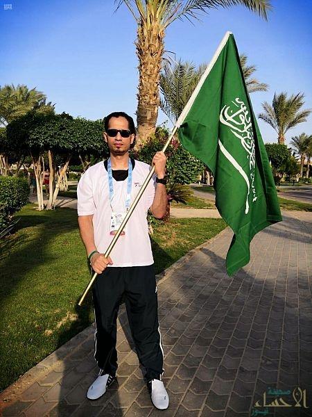 ثلاث ميداليات للمنتخب السعودي للتايكوندو في البطولة العربية الافتراضية