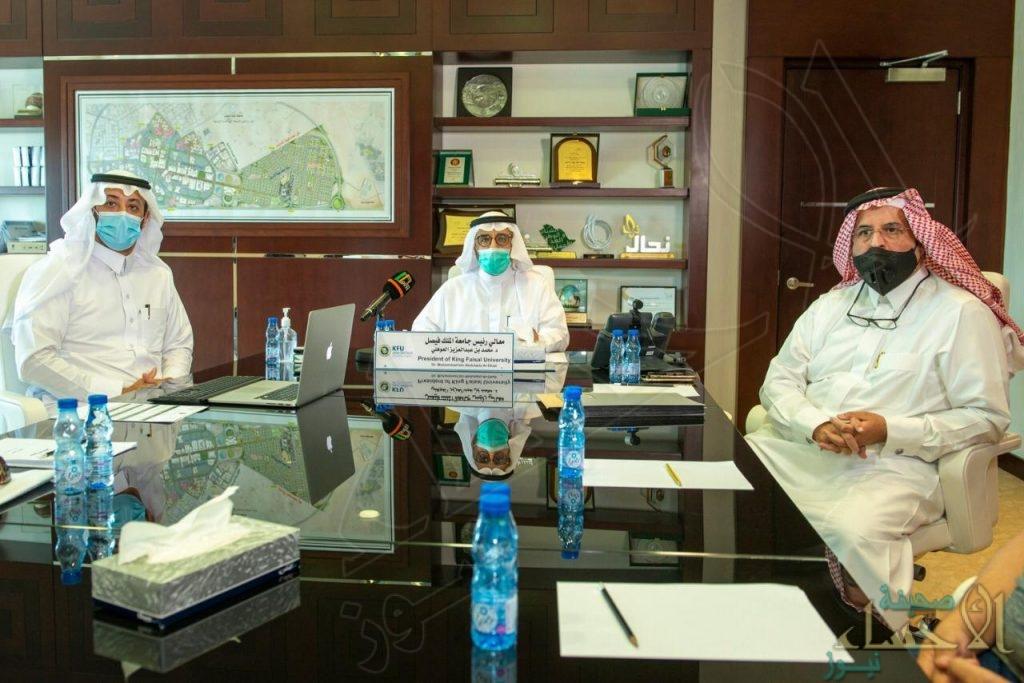 مدير جامعة الملك فيصل يدشن نظام السجل المهاري للطلبة