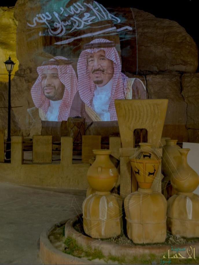 """تعرّف على مبادرة """"أرض الحضارات"""" بمناسبة اليوم الوطني الـ 90 للمملكة"""