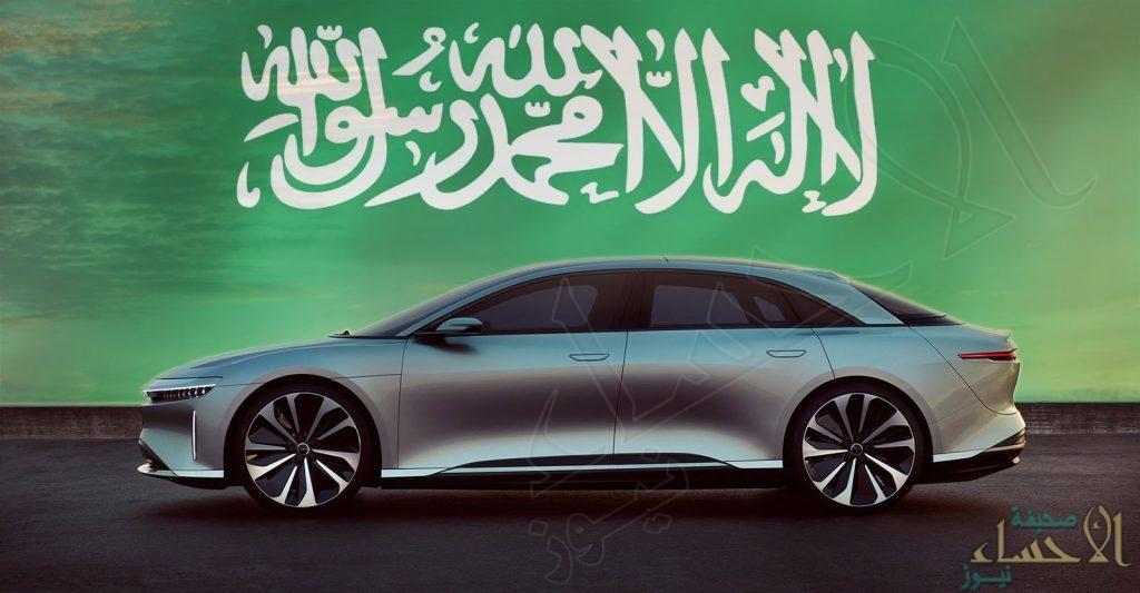 """مملوكة لـ""""الاستثمارات العامة"""" ..""""لوسيد"""" تطلق سيارتها الجديدة وتدرس تأسيس مصنع في المملكة"""