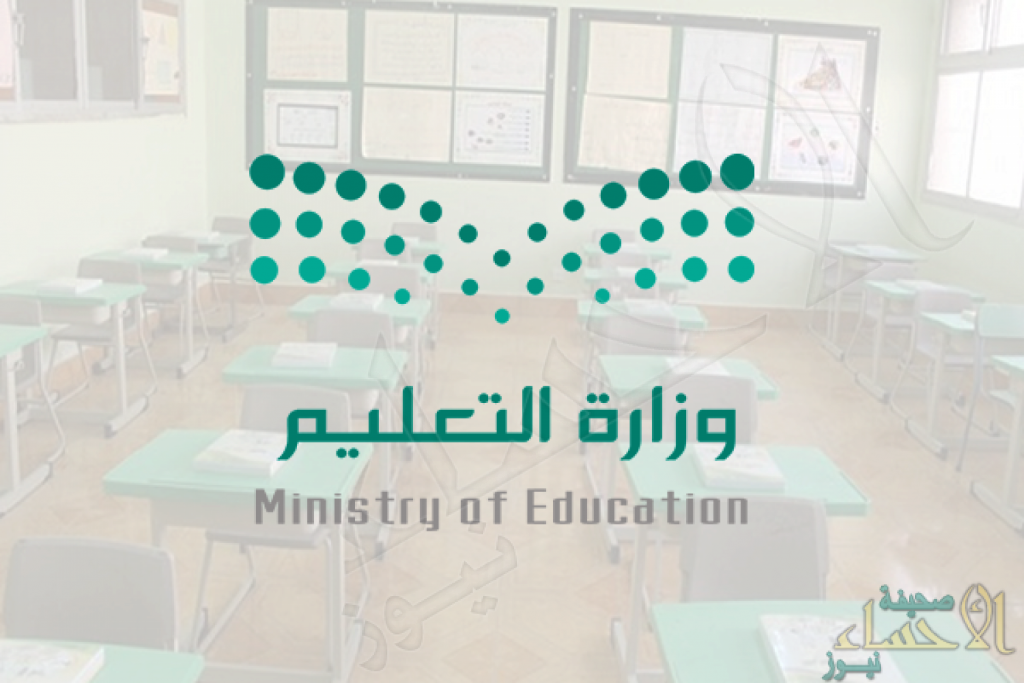 """هنا أسمائهم … """"التعليم"""" تعتمد تجديد الإيفاد لـ""""178″ معلماً للتدريس في الخارج"""