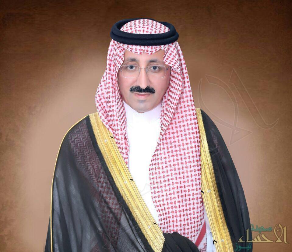 """سمو """"الأمير بدر بن جلوي"""" يدشن """"المحاكمات المرئية عن بعد"""" بإدارة سجن الأحساء"""