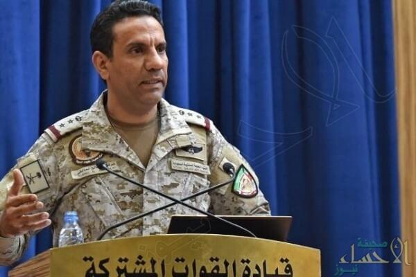 التحالف يكشف تفاصيل تدمير طائرة حوثية مفخخة.. ويوضح المنطقة المستهدفة
