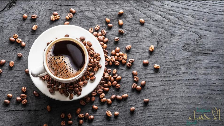 الدولة العربية الأكثر استهلاكاً للقهوة .. كم يشرب كل فرد فيها؟
