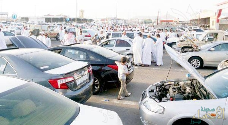 مصادر: إلزام معارض السيارات بالدفع الإلكتروني.. والإبلاغ عن الصفقات المشبوهة