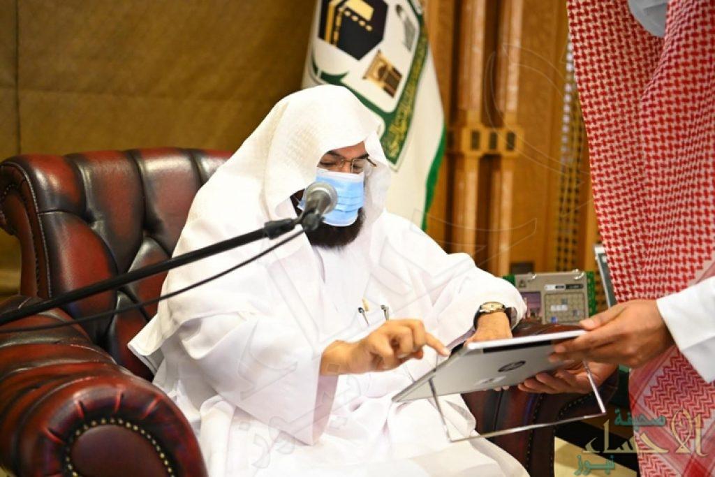 """""""السديس"""" يُدشن خطة وكالة المسجد النبوي لزيارة الروضة الشريفة"""