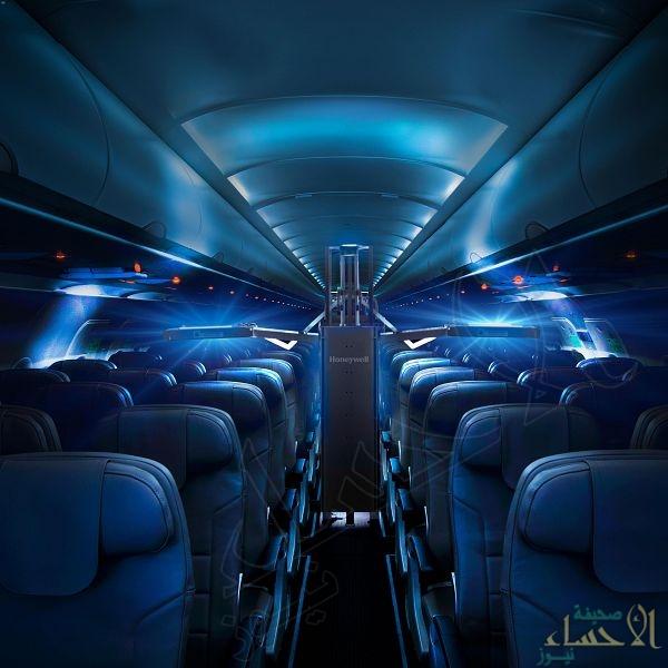 """""""الخطوط السعودية"""" تستخدم أشعة """"UVC"""" لتعقيم مقاعد طائراتها"""
