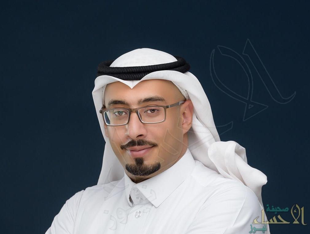 """""""البقشي"""" مديرًا للتواصل الداخلي بمركز الأمير سلطان للقلب في الأحساء"""