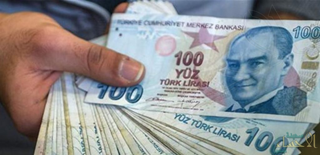 الليرة التركية تهوي إلى أدنى مستوياتها على الإطلاق
