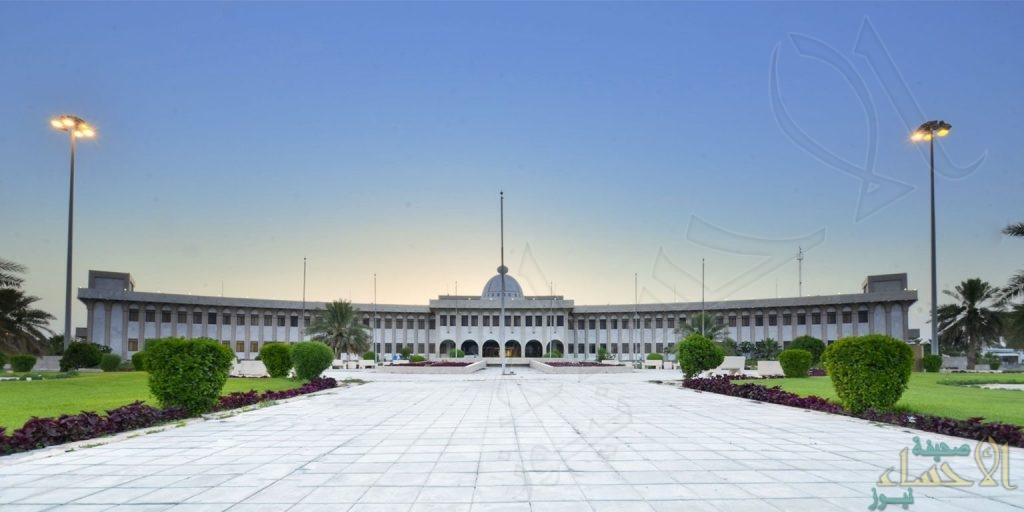 المؤسسة العامة للري تحصل على الآيزو في المشاريع والشؤون الهندسية