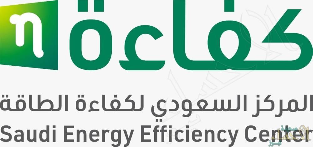 تقرير يكشف: 93% من المنشآت المخالفة لكفاءة الطاقة منافذ بيع