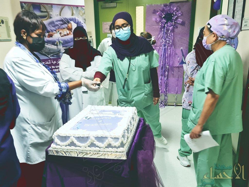 مستشفى الملك عبدالعزيز بالأحساء يحتفل باليوم العالمي للطفل الخديج