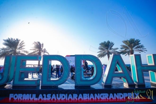 """في إنجاز تاريخي للرياضة السعودية … المملكة تستضيف سباق """"Formula 1"""" العام المقبل"""