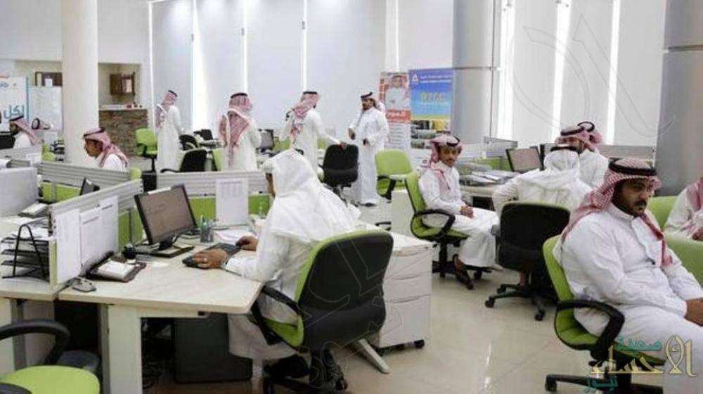 """دراسة تكشف: 35% من القوى العاملة السعودية """"جامعيون"""""""