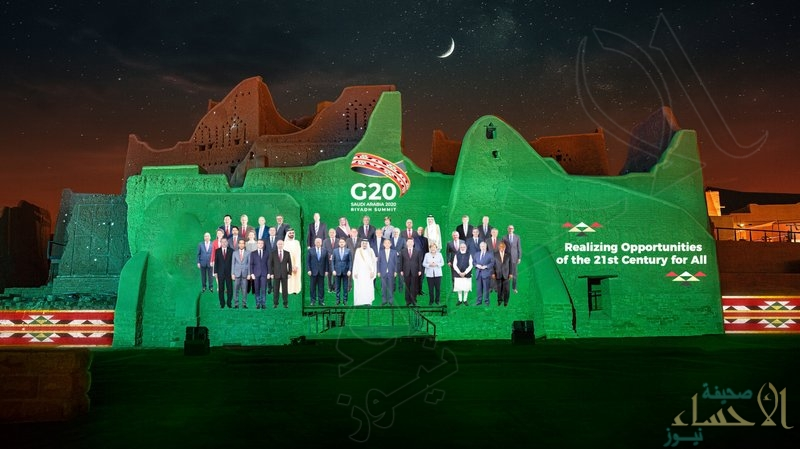 """أنظار العالم تتجه للرياض.. قمة تاريخية لـG20 برئاسة السعودية """"تحدي وفرصة"""""""