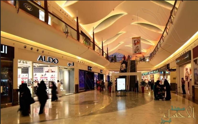 المطاعم والمقاهي تتصدر.. ارتفاع إنفاق المستهلكين بالمملكة خلال الربع الثالث في 2020