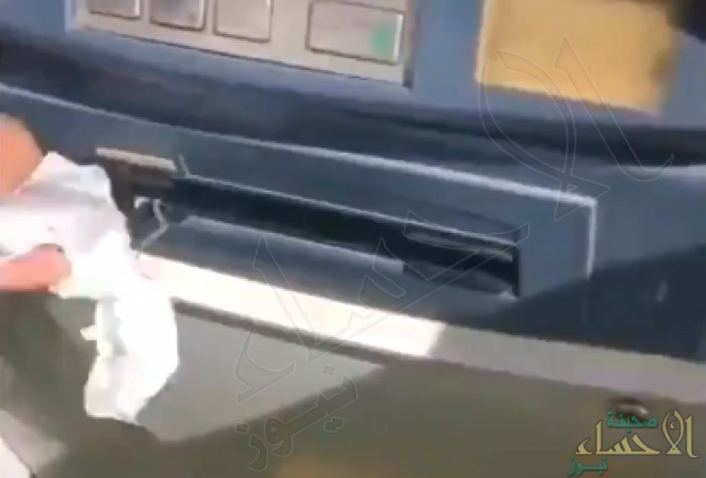 شاهد.. مواطن يُفاجأ بخروج فأر من ماكينة الصراف الآلي أثناء استخدامها