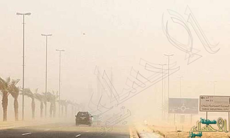 """""""طقس الثلاثاء"""" .. 3 مناطق سعودية من بينها الشرقية تتأثر بغبار ورياح مثيرة للأتربة"""