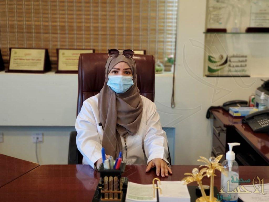 """""""المحيش"""" مديرًا لمستشفى الصحة النفسية بالأحساء و""""المظفّر"""" مديرًا طبيًا"""