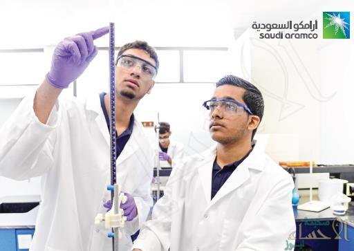 """""""أرامكو"""": اليوم بدء التسجيل لبرنامج التدريب لطلبة الكليات المهنية"""