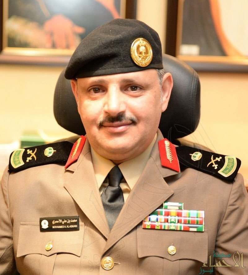 """إثر أزمة قلبية مفاجئة في مكتبه .. وفاة اللواء """"الأسمري"""" مدير عام السجون بالمملكة"""