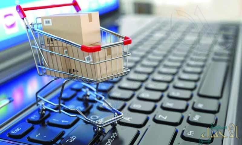 %170 زيادة منشآت التجارة الإلكترونية