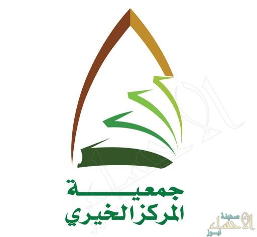 """""""المركز الخيري"""" لتعليم القرآن: 327 دارسة في ختام برامج """"القسم النسائي"""" التعليمية"""