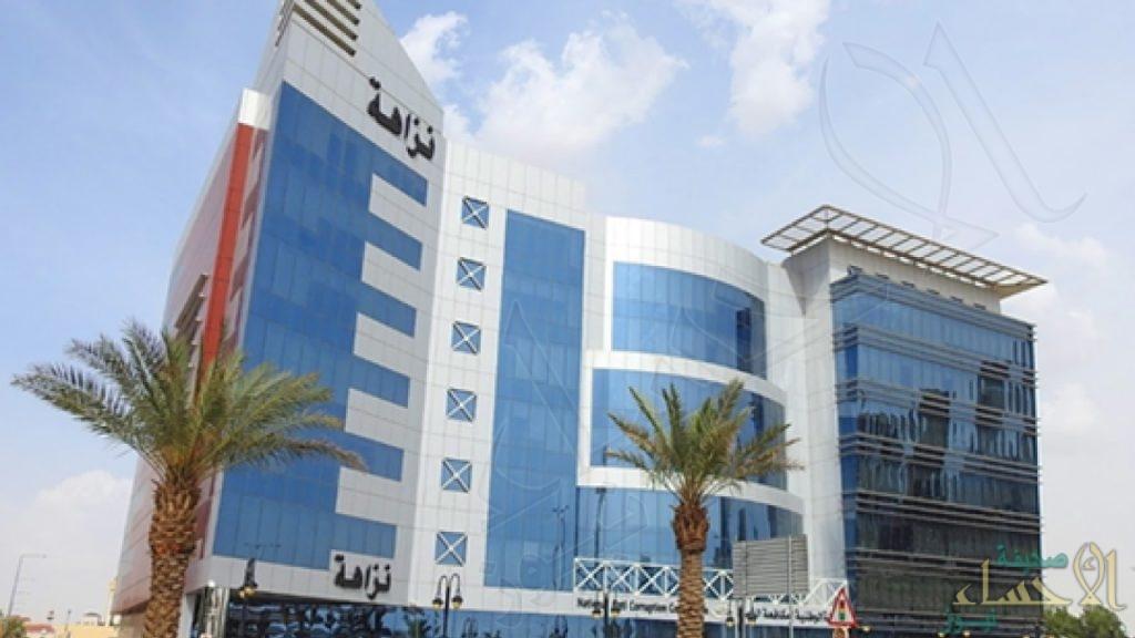 """""""نزاهة"""" تباشرُ 7 قضايا وتكشف عن صدور 7 أحكام قضائية بحق مدانين"""