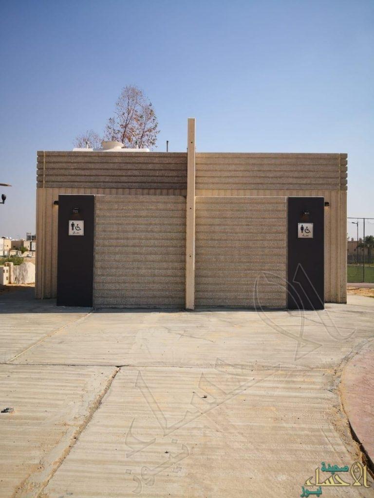 تشغيل 16 دورة مياه عامة بمشروع تطوير المرافق البلدية في الأحساء