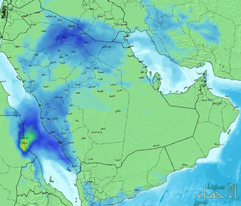 """""""الحصيني"""" يتوقع: بدء الحالة المطرية السابعة على المملكة غداً الأربعاء"""