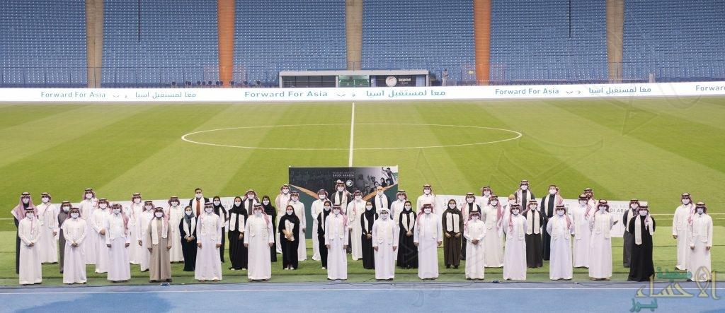 القائمون على ملف ترشح السعودية لاستضافة نهائيات كأس آسيا 2027 يحتفون بجهود فريق العمل