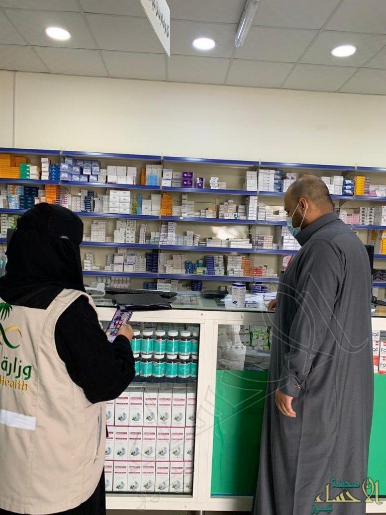 الصحة: ضبط 489 مخالفة في حملة على الصيدليات.. وإحالة 211 صيدليا للجهات المختصة