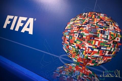 الفيفا يقرر إلغاء نسختي 2021 من كأس العالم للشباب تحت 20 و17 سنة