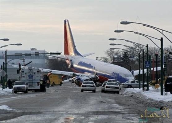 رغم تراجع السفر الجوي .. ارتفاع عدد ضحايا حوادث الطيران في 2020