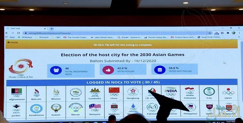 """""""آسياد 2030"""".. الوفد السعودي يطالب بإيقاف التصويت بعد ظهور لقطات تظهر إمكانية التلاعب"""