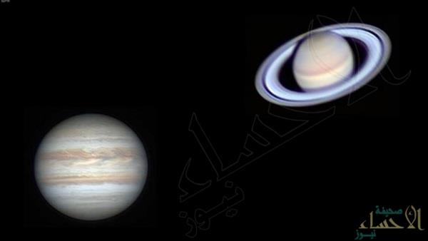 """حدثت قبل 800 عام .. ظاهرة فلكية نادرة لكوكبي """"المشتري"""" و""""زحل"""" غداً"""