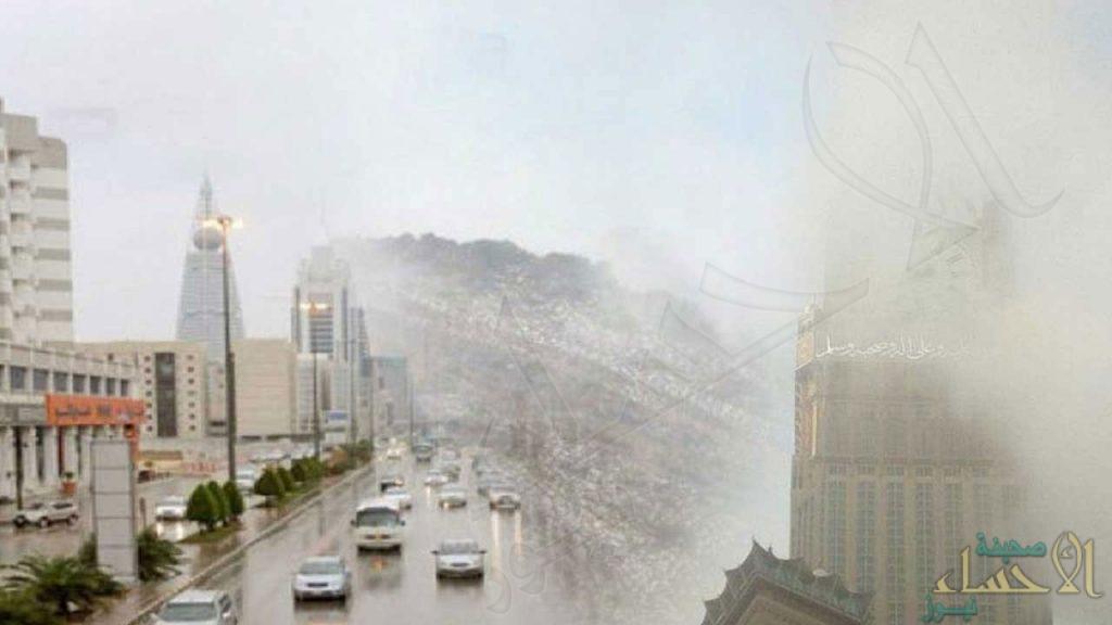 توقعات طقس اليوم الاثنين: رياح مثيرة للأتربة وأمطار رعدية على هذه المناطق