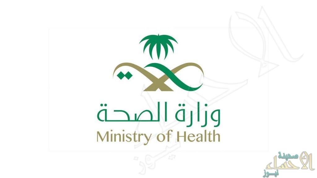 وزارة الصحة: لاصحة لتسجيل حالات إصابة بفيروس كورونا المتحور في المملكة