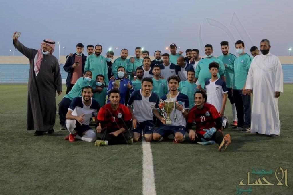 رسمياً .. العمران بطلآ لدوري محافظة الأحساء